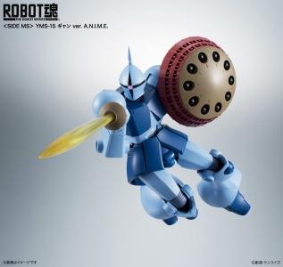 ROBOT魂 YMS-15 ギャン ver. A.N.I.M.E. (2)