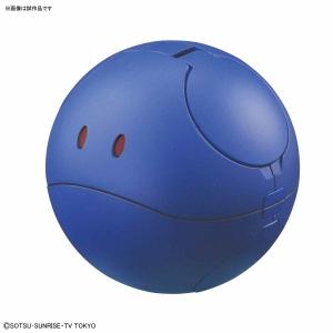 ハロプラ ハロ コントロールブルー (5)