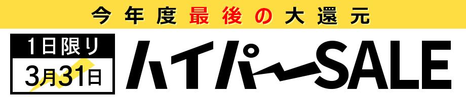 00-main-logo.jpg
