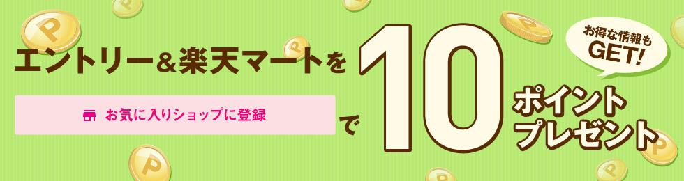 11okiniiri2_001-1.jpg