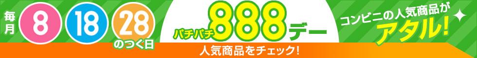 888_bnr_PC_8.jpg