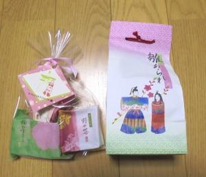日本橋屋長兵衛和菓子