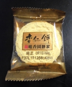 マカオ名物杏仁餅