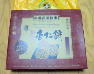 マカオ杏仁餅