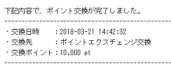 20180324133403b8e.jpg