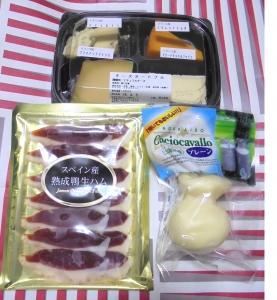 スペイン産熟成鴨生ハムとチーズ