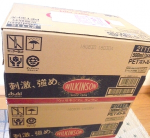 ウィルキンソン炭酸水