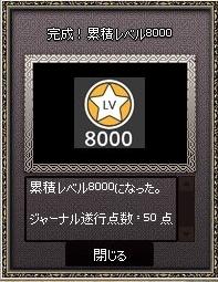 mabinogi_2018_03_25_001.jpg