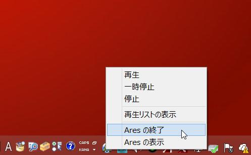 ファイル共有ソフトの現状調査01 23-32-44-226