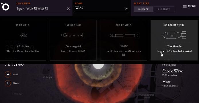 核爆弾 被害シミュレーション5