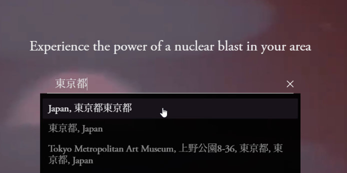 核爆弾 被害シミュレーション2