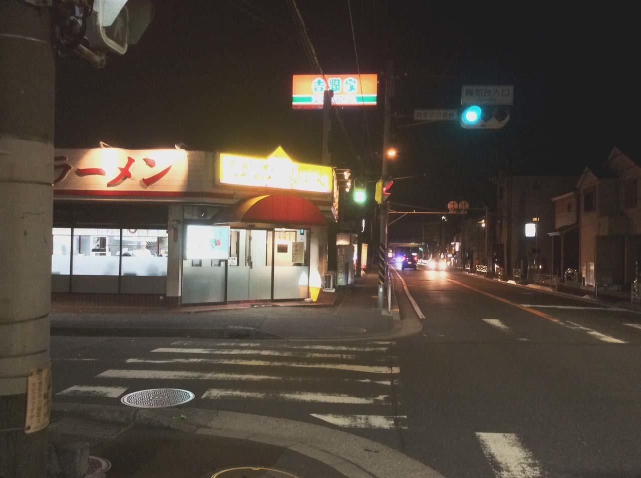 横浜蝦夷店舗前
