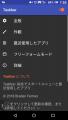 SH-02H用にドロワーアプリ考察(Taksbar-PC編3)