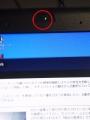 ThinkPad T420の内蔵カメラ不調→解決