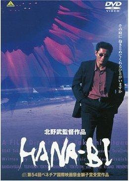 映画180225
