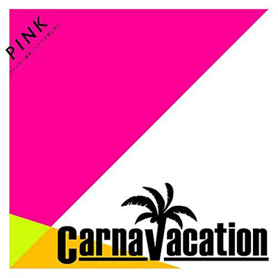 Carnavacation「PINK」