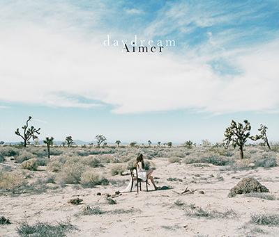 Aimer「daydream」(初回生産限定盤B)(DVD付)