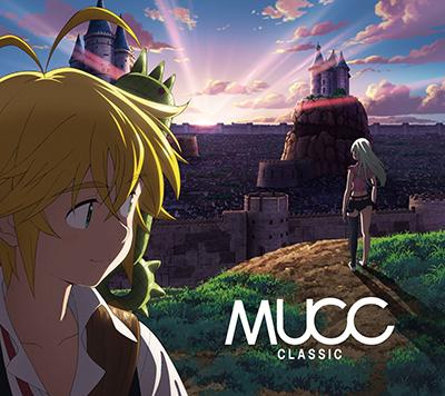 ムック「CLASSIC」(期間生産限定アニメ盤)