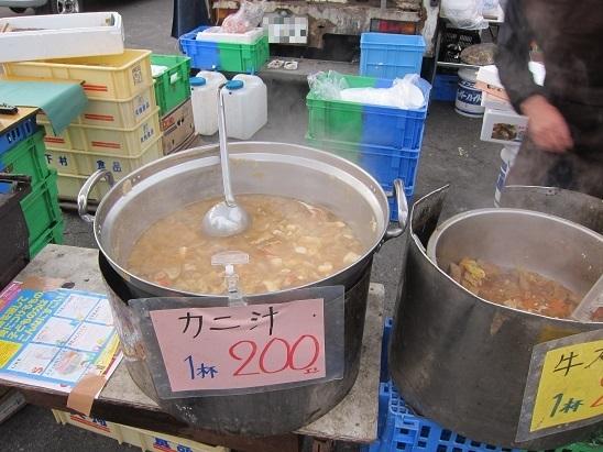 カニ汁 牛すじ鍋