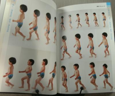 92・連写ポーズライブラリー 子供編 究極アングル&決定的瞬間満載!!・6