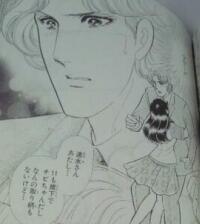 ガラスの仮面47巻 (3)