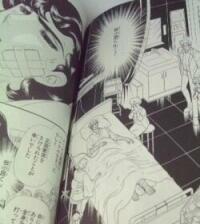 ガラスの仮面47巻 (4)