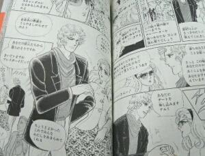 ガラスの仮面48巻 (3)