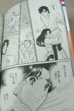 ガラスの仮面48巻 (8)