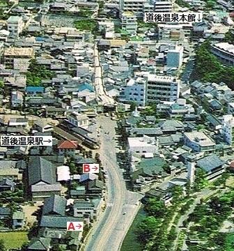 道後駅04