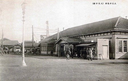 八王子駅01