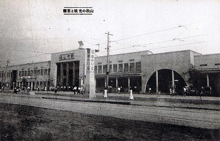 松山市駅03