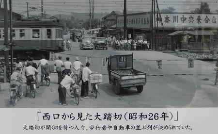 戸塚踏切26