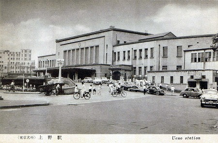 上野駅舎01