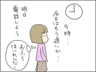 0064.jpg