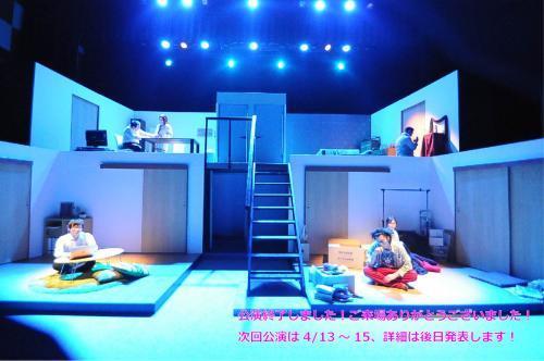 となりの田中さん公演終了後HP用_convert_20180308101750