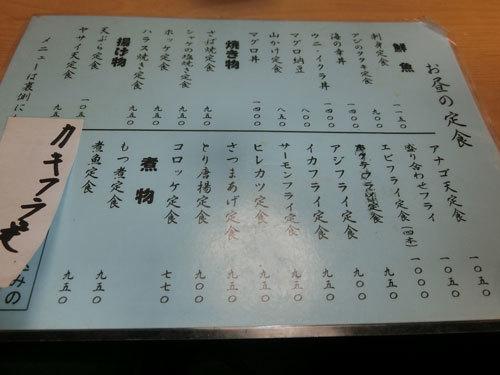 ajikyu_1802_01.jpg