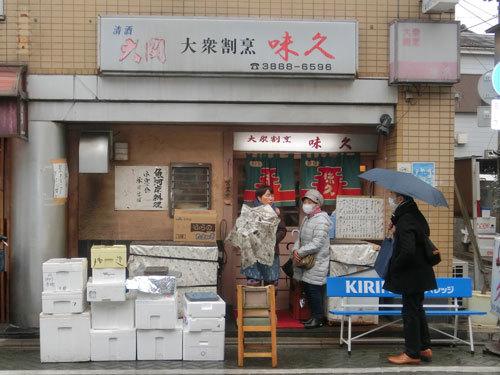 ajikyu_1802_06.jpg