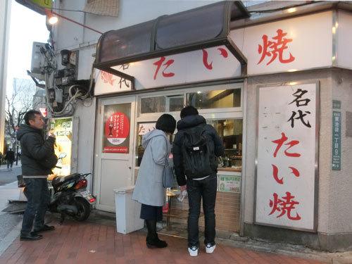 fukuyoshi_1801_4.jpg