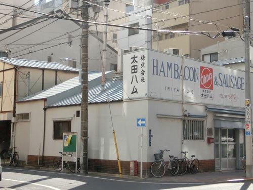 入谷から三ノ輪街歩き…昭和建築、そして赤ひげ先生、鬼平犯科帳!