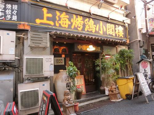 shanghai_1801_01.jpg