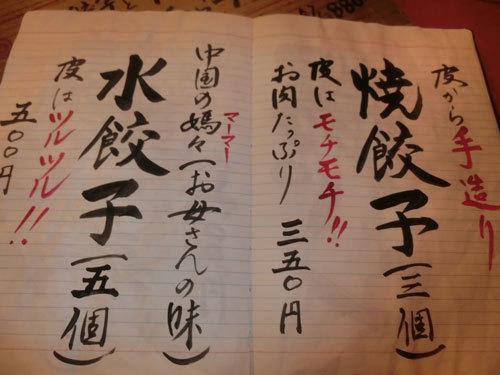 shanghai_1801_03.jpg