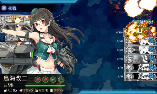 KanColle-180305-22511399.png
