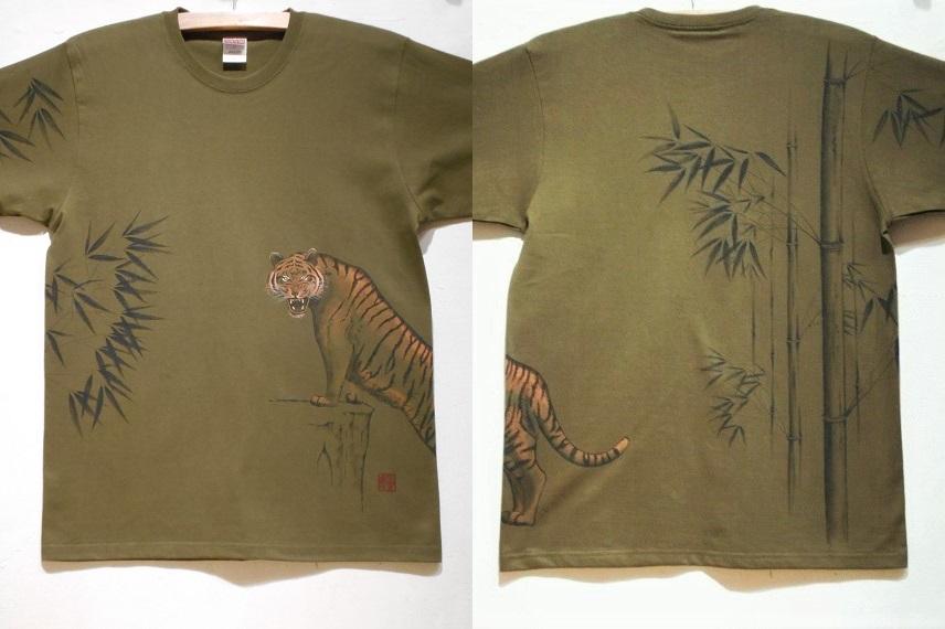 手描きTシャツ 竹に虎