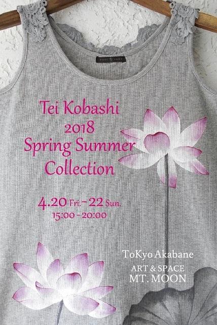 Tei Kobashi2018Spring SummerCollection