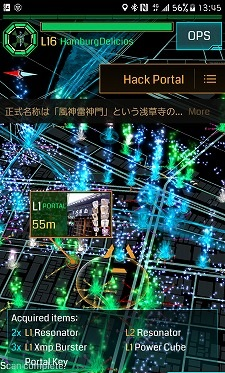 Screenshot_20180324-134552.jpg