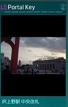 Screenshot_20180324-164414.jpg