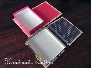 空き箱リメイクブック型ボックス02