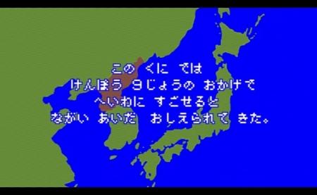 【動画】ポリティカル・ファンタジー XVII - PoliticalFantasyXVII [嫌韓ちゃんねる ~日本の未来のために~ 記事No19621 (2)