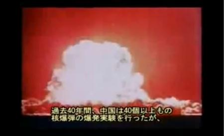 【動画】DEATH ON THE SILK ROAD 死のシルクロード part1 [嫌韓ちゃんねる ~日本の未来のために~ 記事No19647