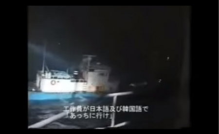 【動画】海保の命がけが解る実録北朝鮮工作船事件全容 2001 2 22 [嫌韓ちゃんねる ~日本の未来のために~ 記事No19658